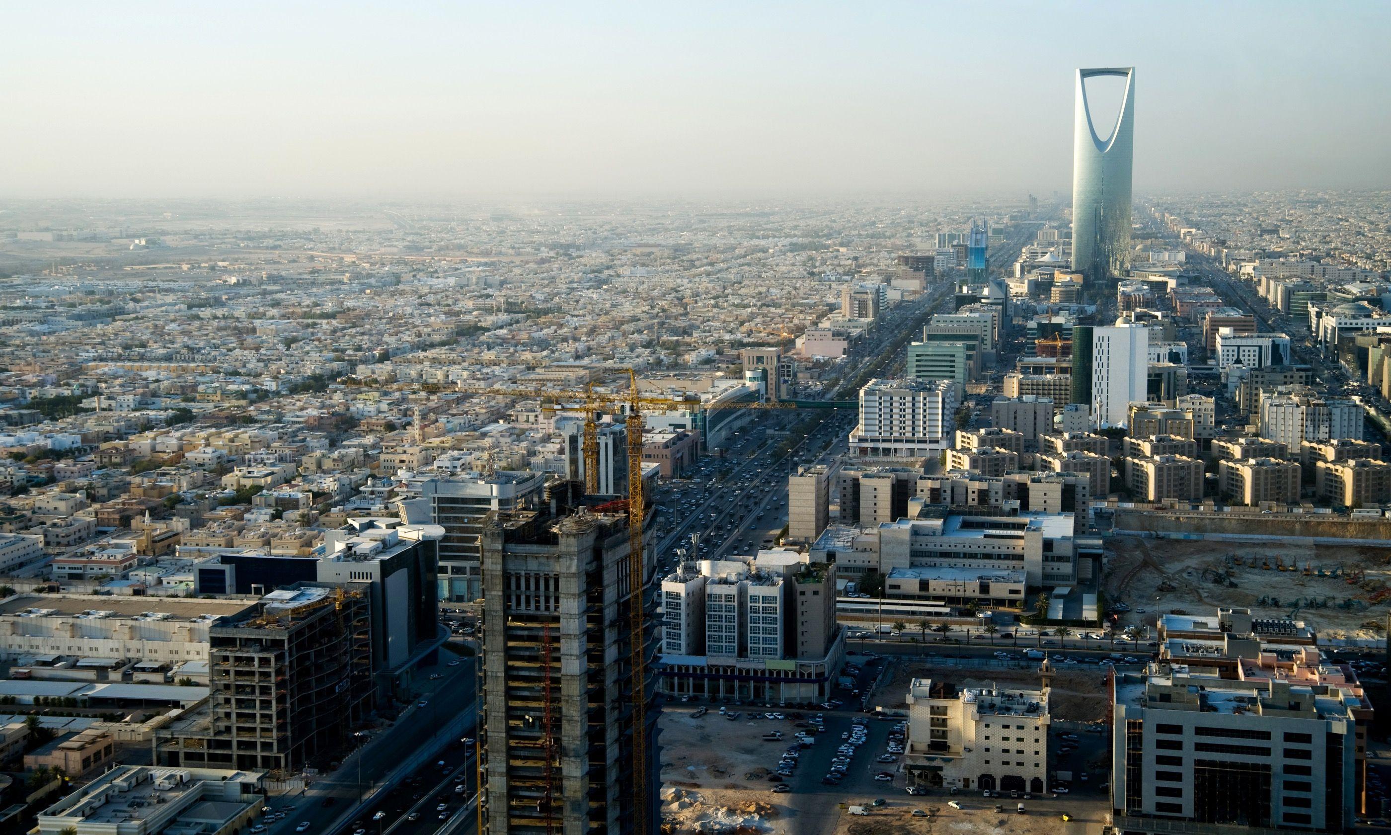 The Kingdom Centre Tower in Riyadh (Dreamstime)