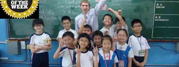 Teaching English in China (Jonny Blair)