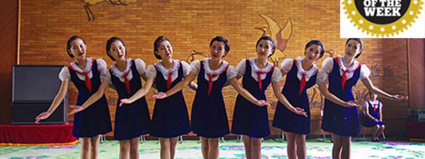 North Korean Singers (Bino)