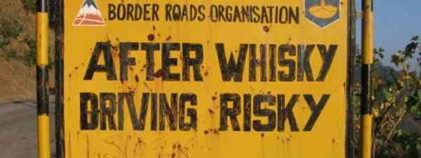 Hilarious Indian road sign
