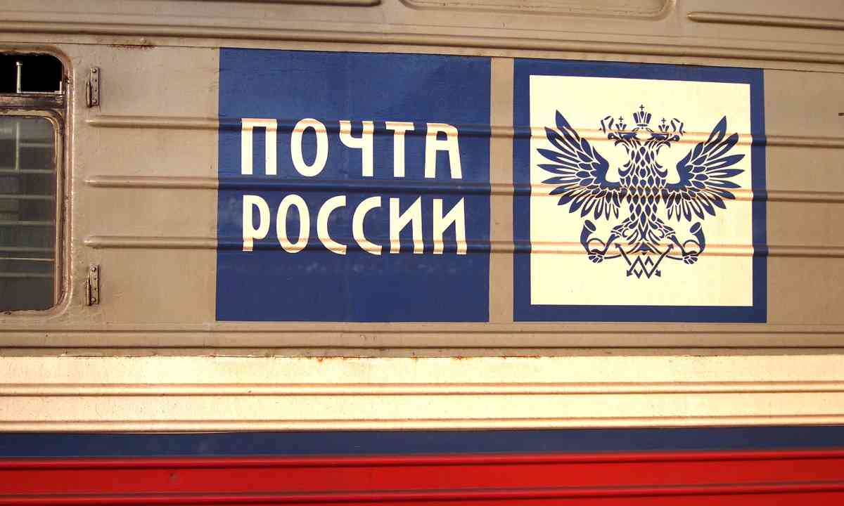 Russian Railways insignia (Dreamstime)