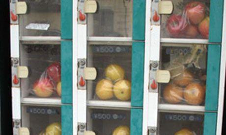 Fruit Vending Machine