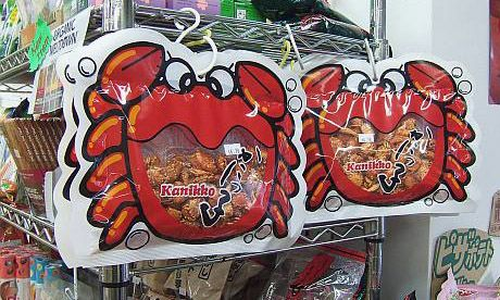 Candied Crabs