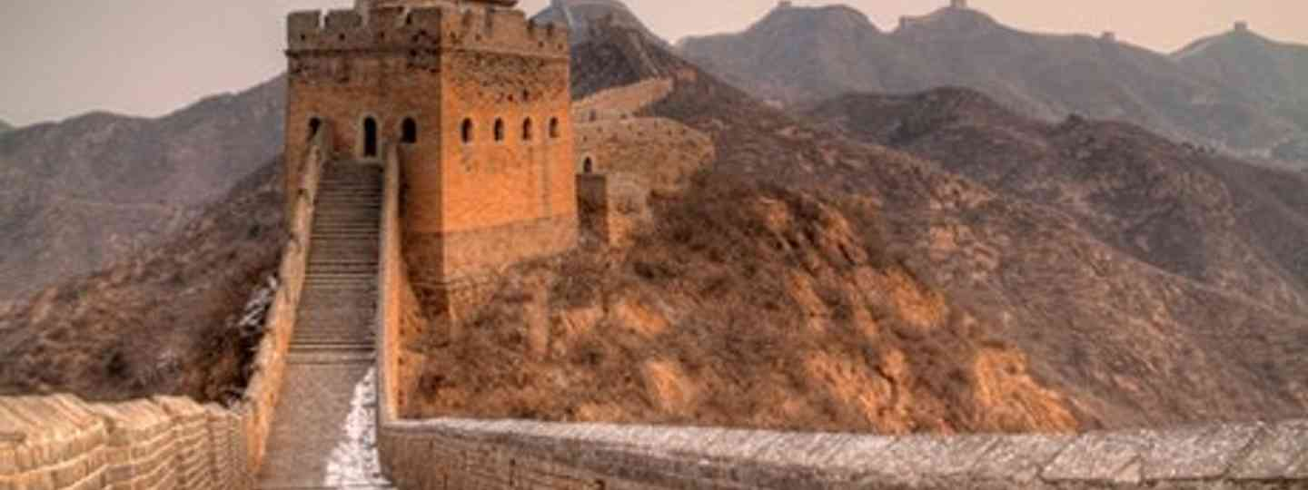 Great Wall of China (Wanderlust)
