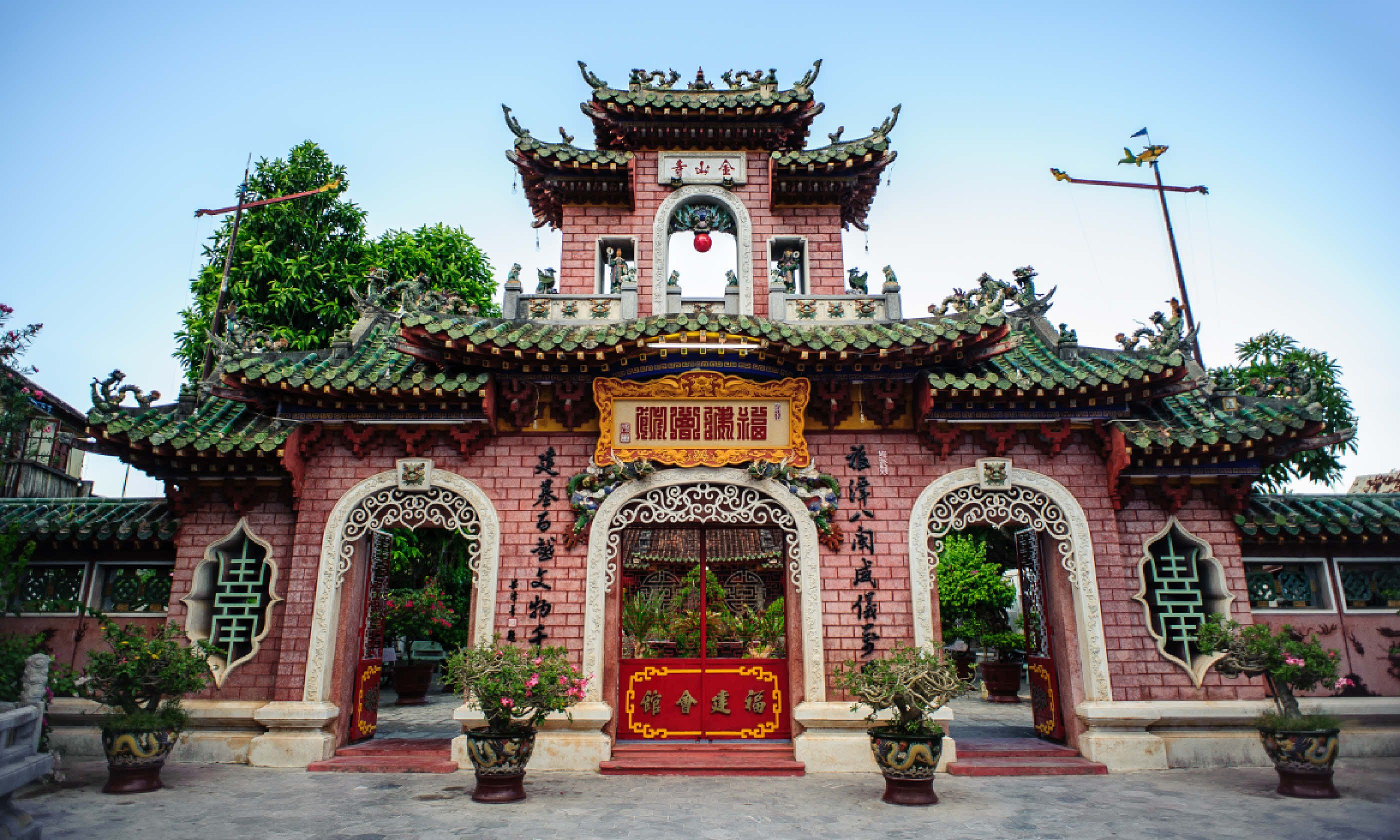 Fujian Assembly Hall (Shutterstock)