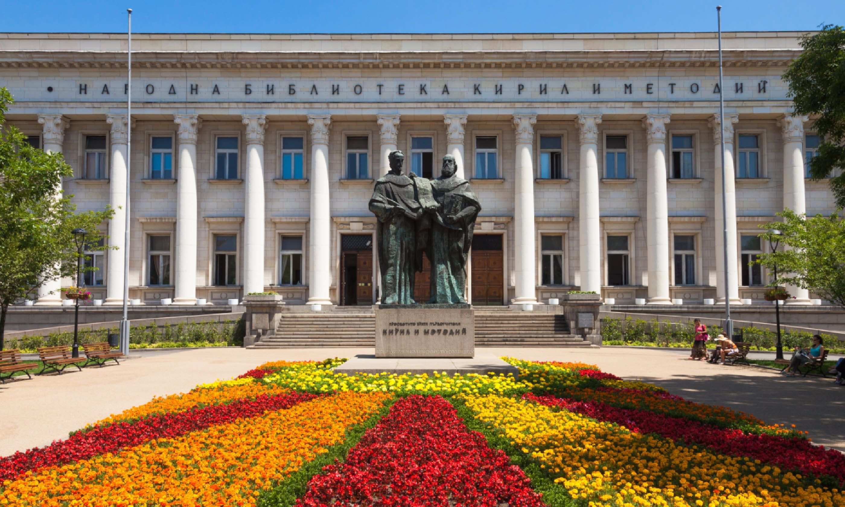 National Library, Sofia (Shutterstock)