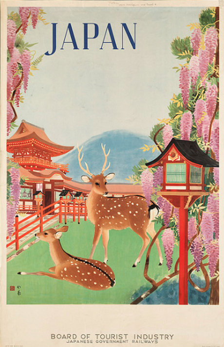 Japan poster (Boston Library collection)