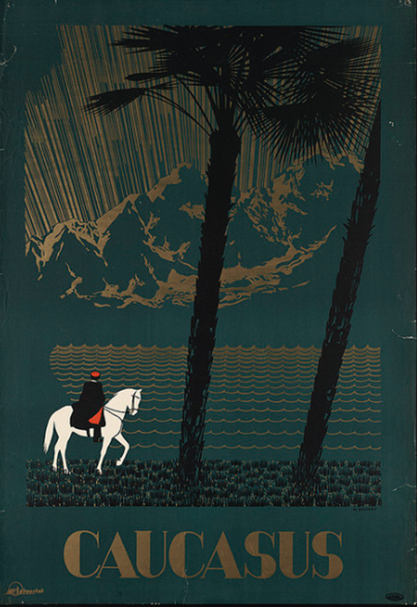 CaucaBoston Library collection)sus poster (