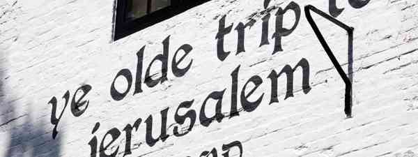 Ye Olde Trip to Jerusalem (Shutterstock: see main credit below)