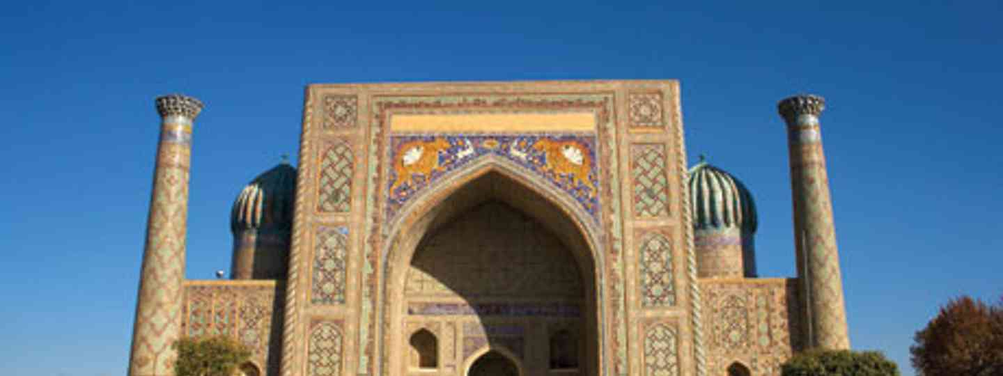 The mighty Ragistan in the heart of Samarkand (Nick Boulos)