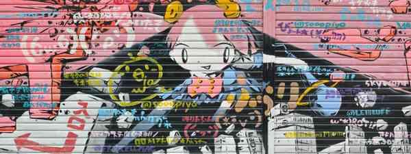 Akihabara Street Art (Shutterstock: see main credit below)