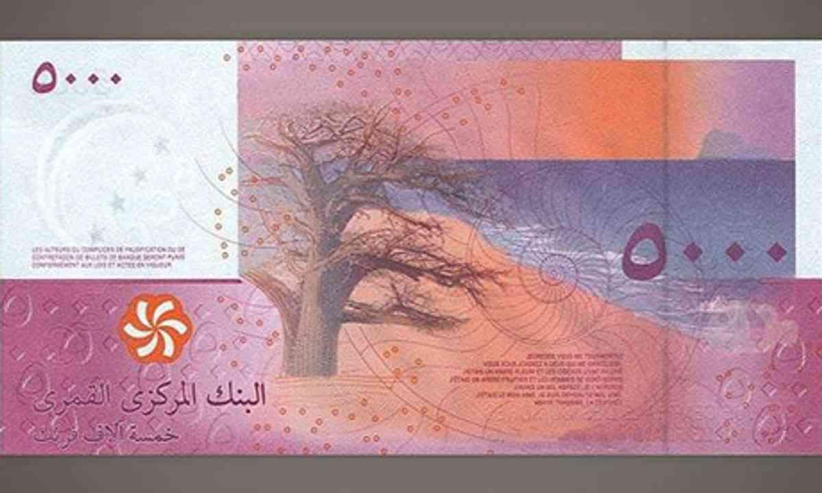 Comoros Banknote