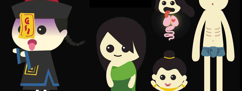 Asian ghosts (Shutterstock.com. See main credit below)