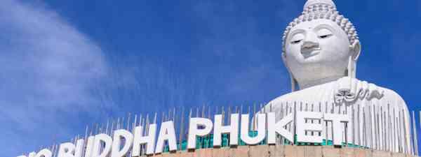 Main image: Big Buddha, Phuket (Shutterstock.com)