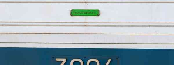 'Made in USSR' plate on old Russian locomotive (Shutterstock.com. See main credit below)
