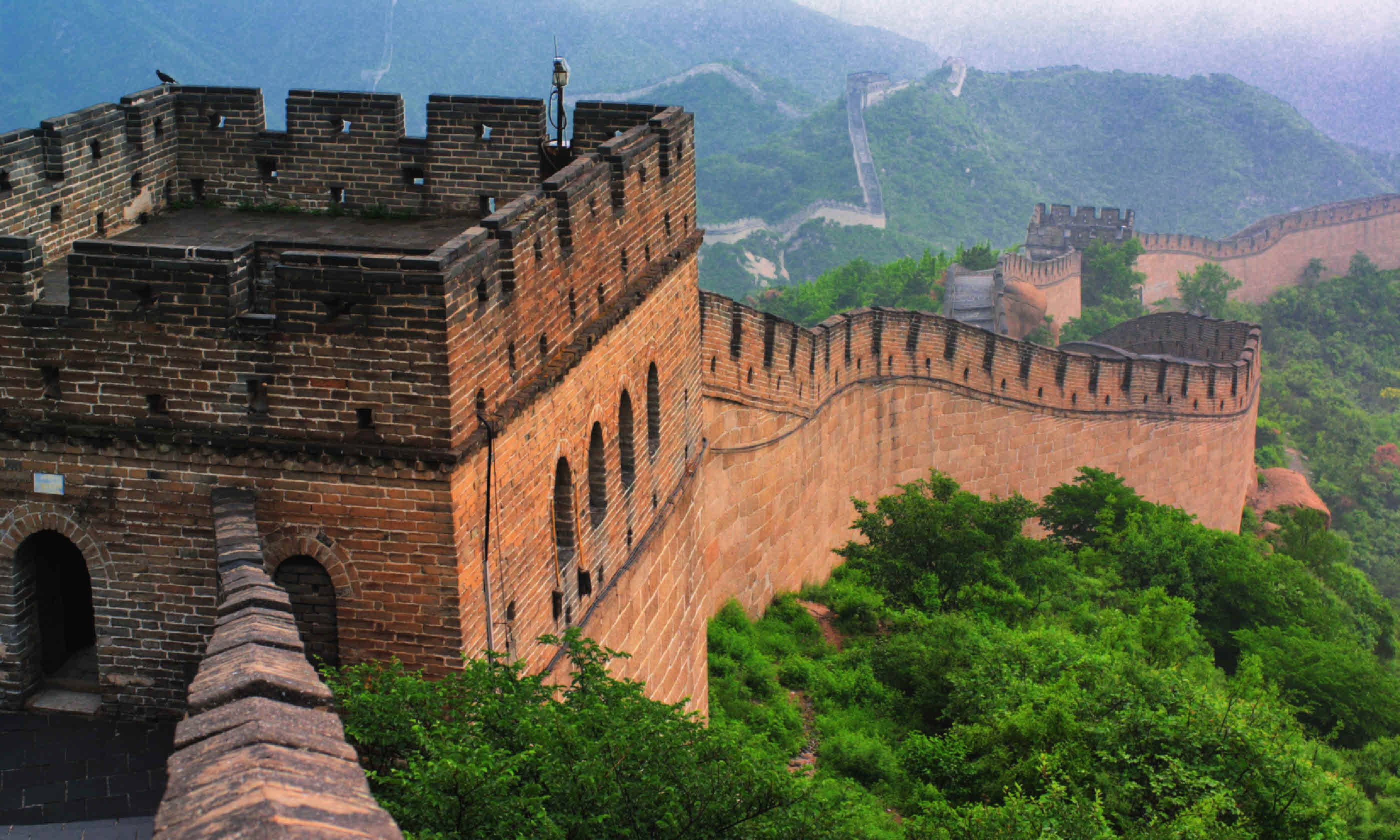 The Great Wall of China (Shutterstock)