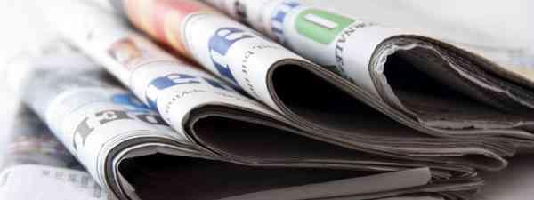 UK newspapers (Dreamstime)
