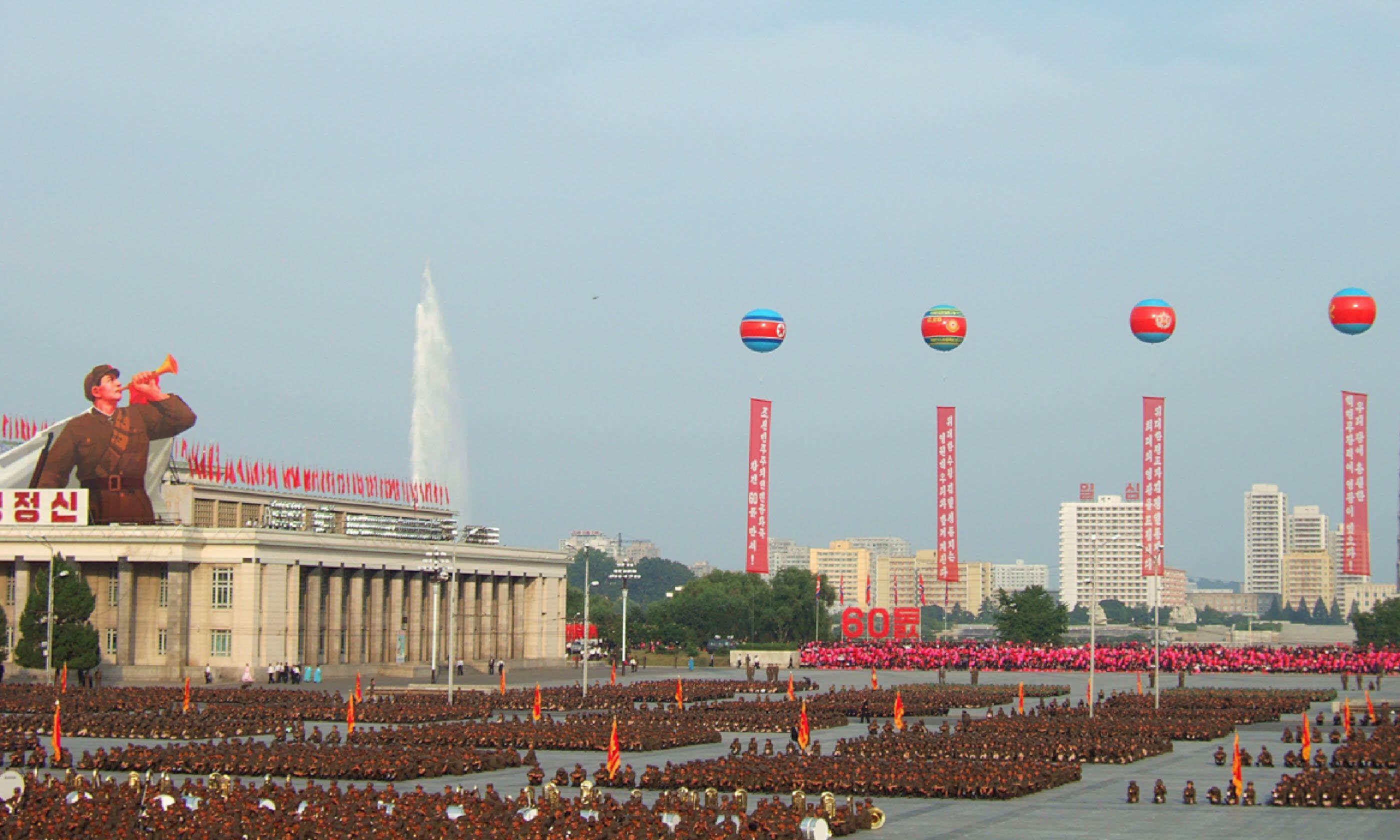 Military parade in Pyongyang (Shutterstock)