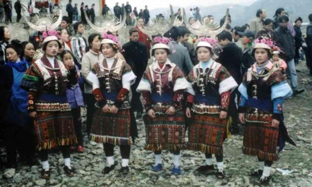 Tribe (Jin Jian)
