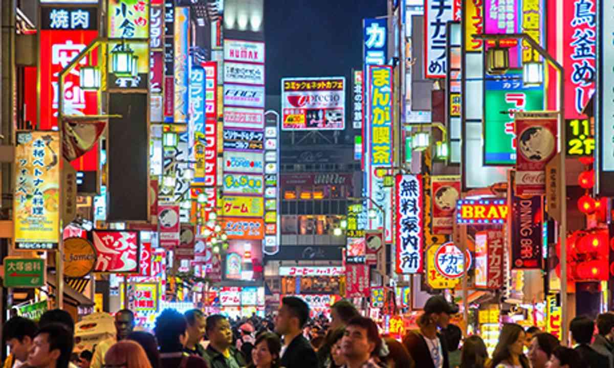 Tokyo at night (Shutterstock.com)