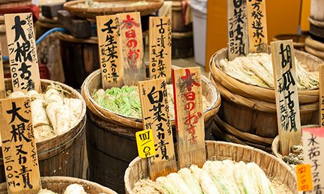 Traditional Japanese food market (Shutterstock.com)