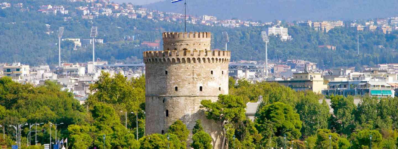 White Tower in Thessaloniki, Greece (Shutterstock: see credit below)
