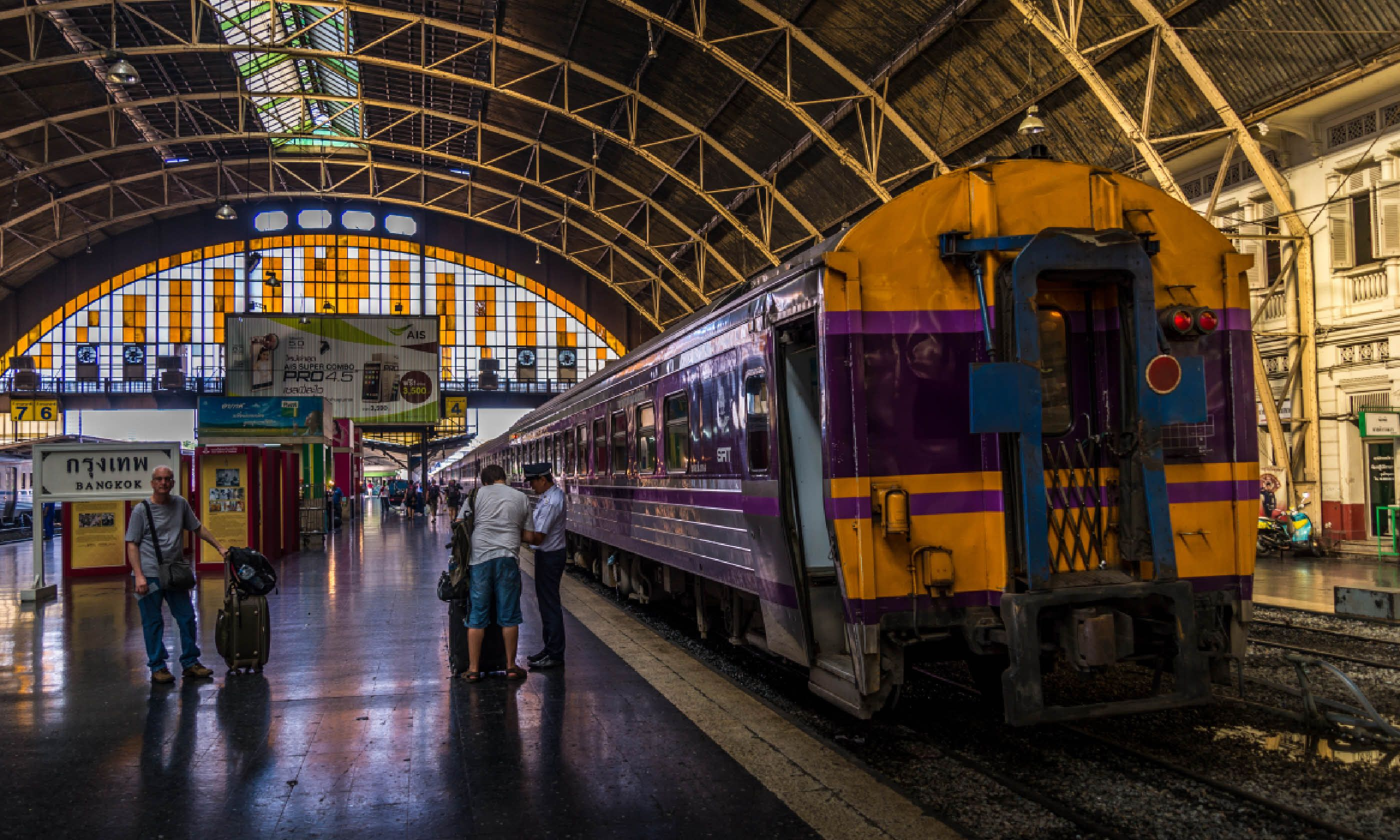 Hualamphong train station (Shutterstock)