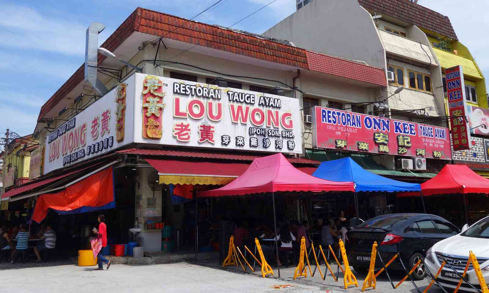 Lou Wong restaurant in Ipoh (Dreamstime)