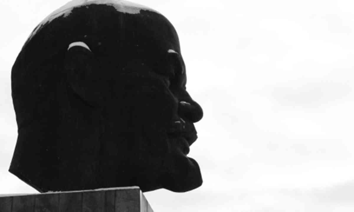 Lenin Head (Anastasia Malyugina)