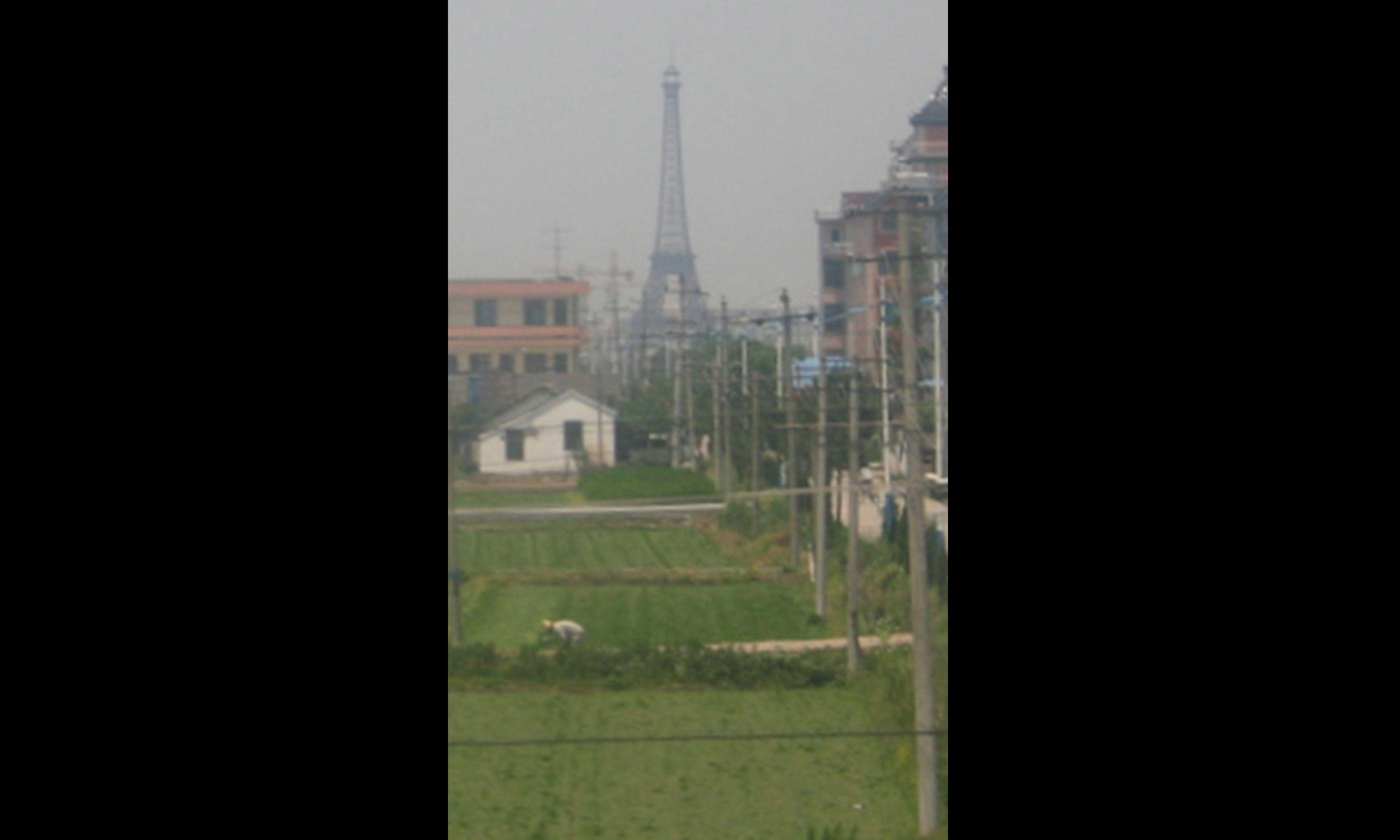Hangzhou, China (Aintneo: Creative Commons Screen Capture 4/2/15)