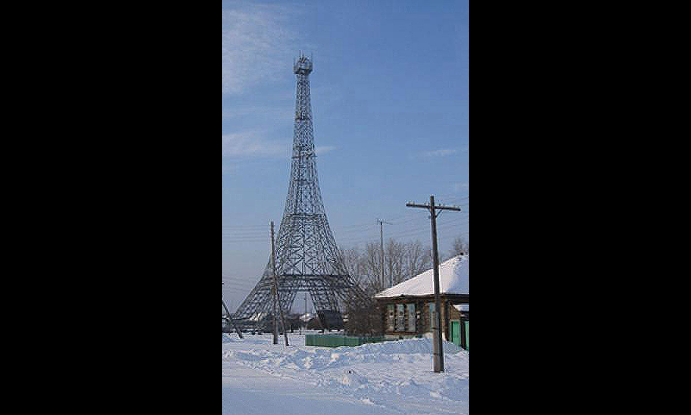 Parizh, Russia (ДимонЪХ: Creative Commons Screen Capture 4/2/15)