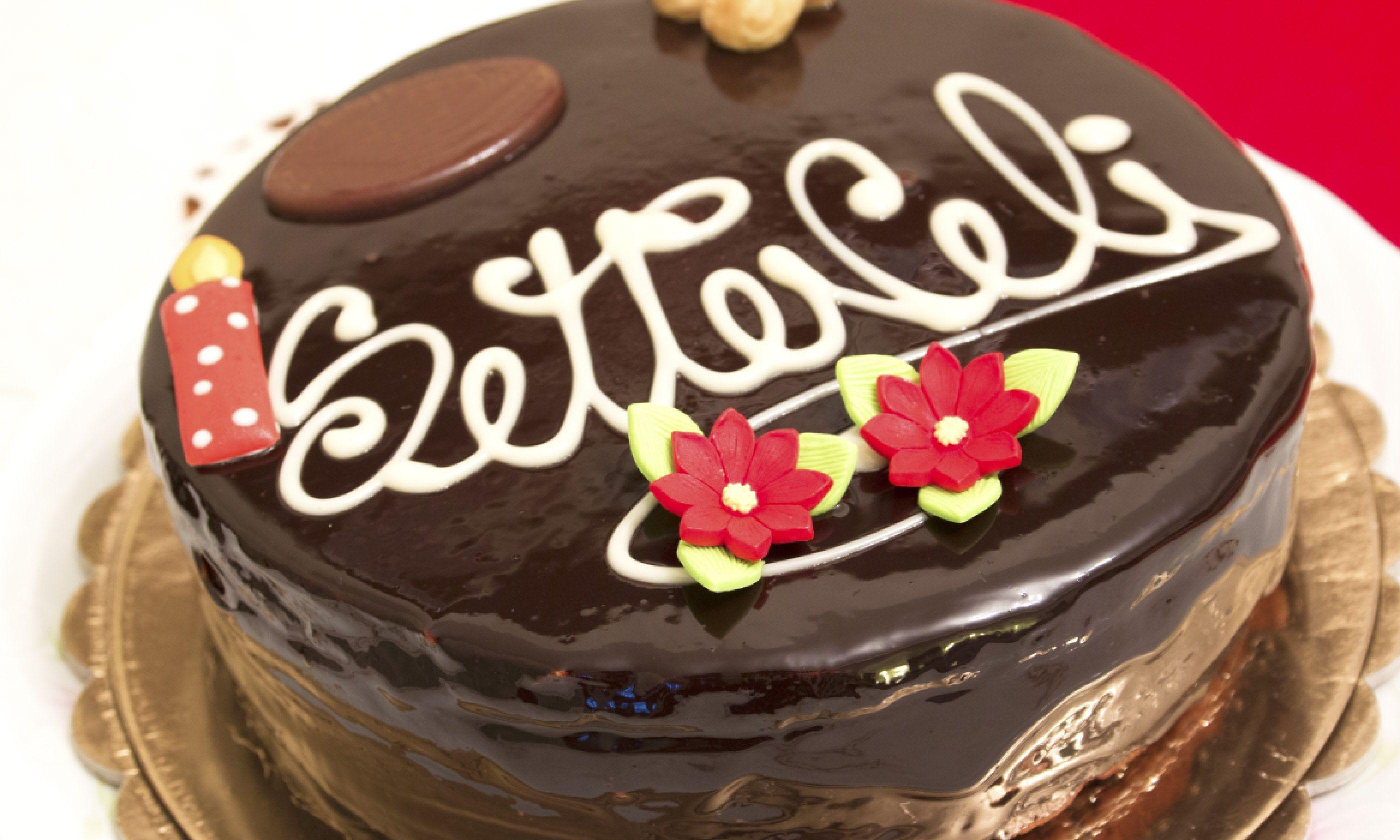 Sicilian torta setteveli (Shutterstock)