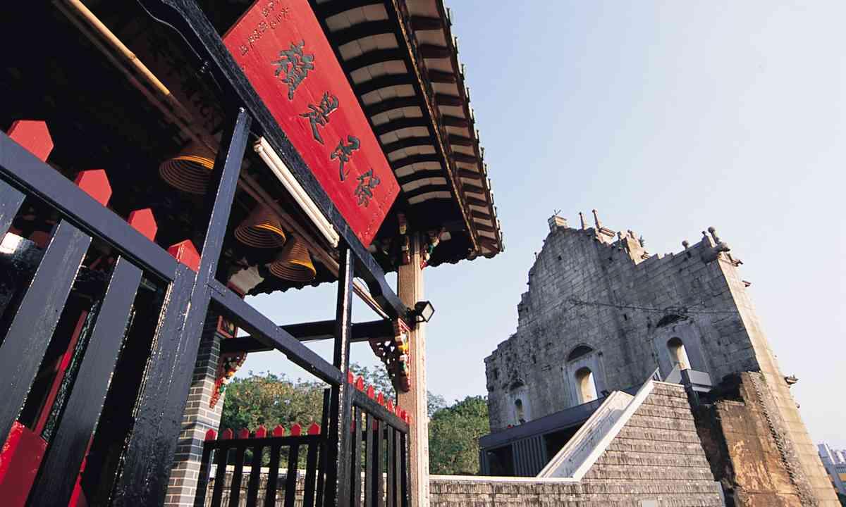 Na Tcha temple (Macua Tourism)