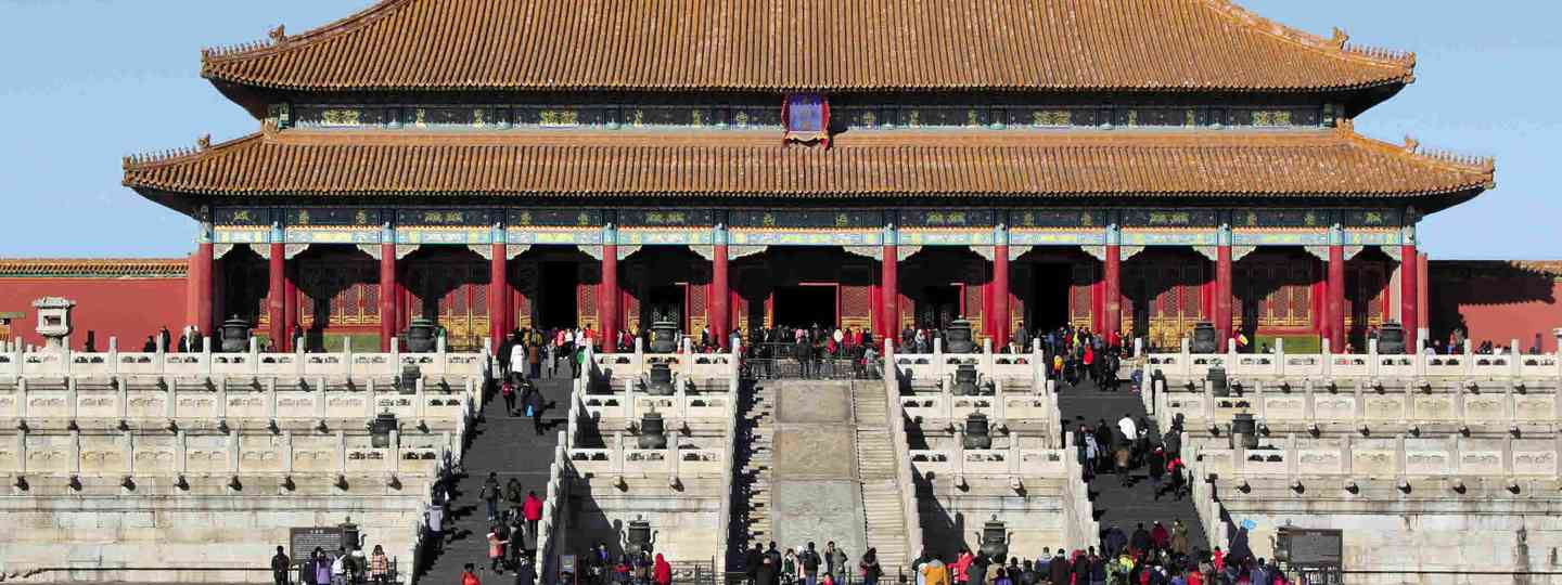 The Forbidden Palace Beijing, China (Tom Rhys)