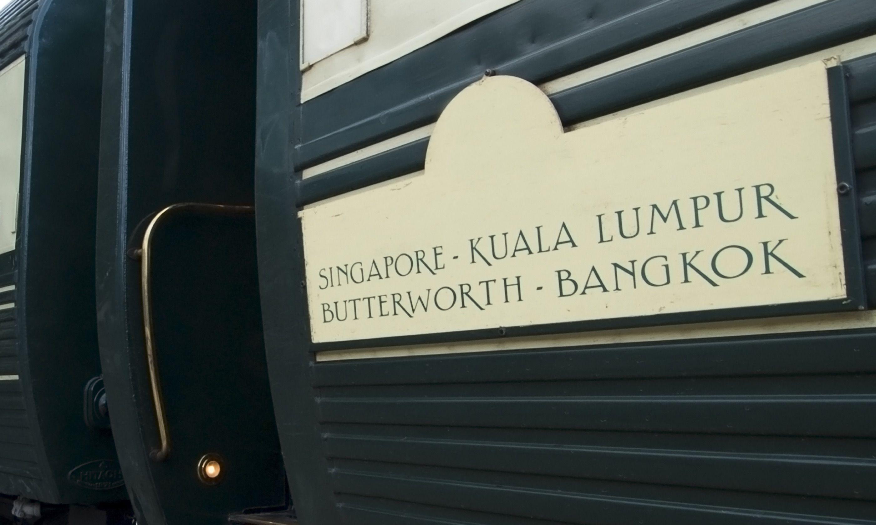 Express train to Singapore (Shutterstock.com)