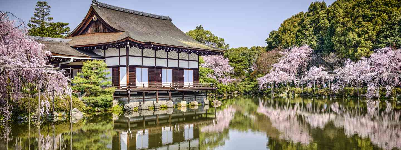 Japanese Gardens at Heian Shrine (Dreamstime)