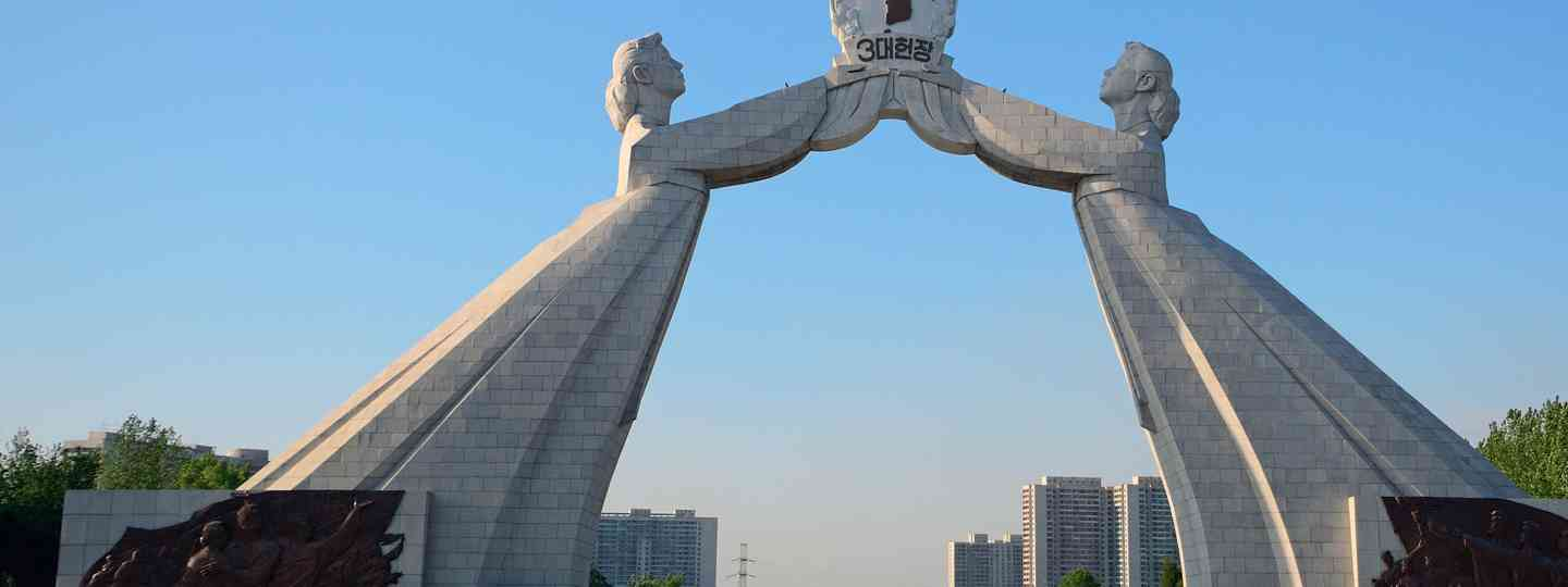 The Arch of Reunification in Pyongyang, North Korea (Dreamstime)