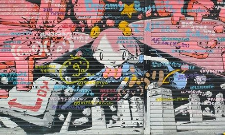 Akihabara street art (Shutterstock)