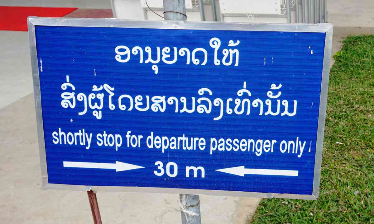 Sign at Laotian airport (Shutterstock.com)