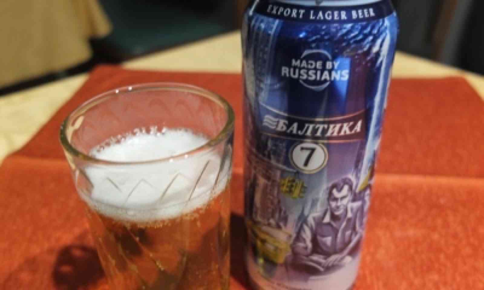 Beer made by Russians (Matthew Woodward)