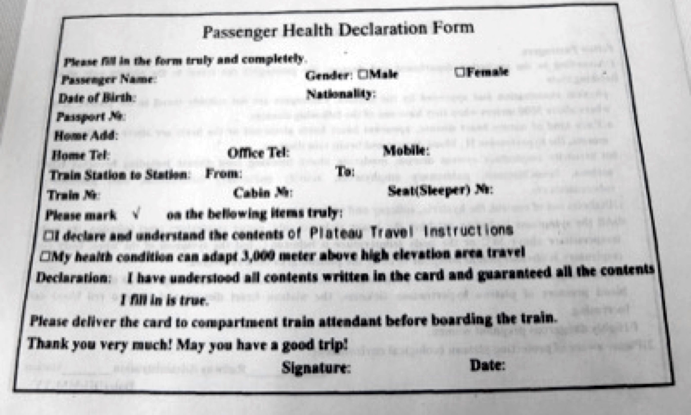 Health form (Matthew Woodward)