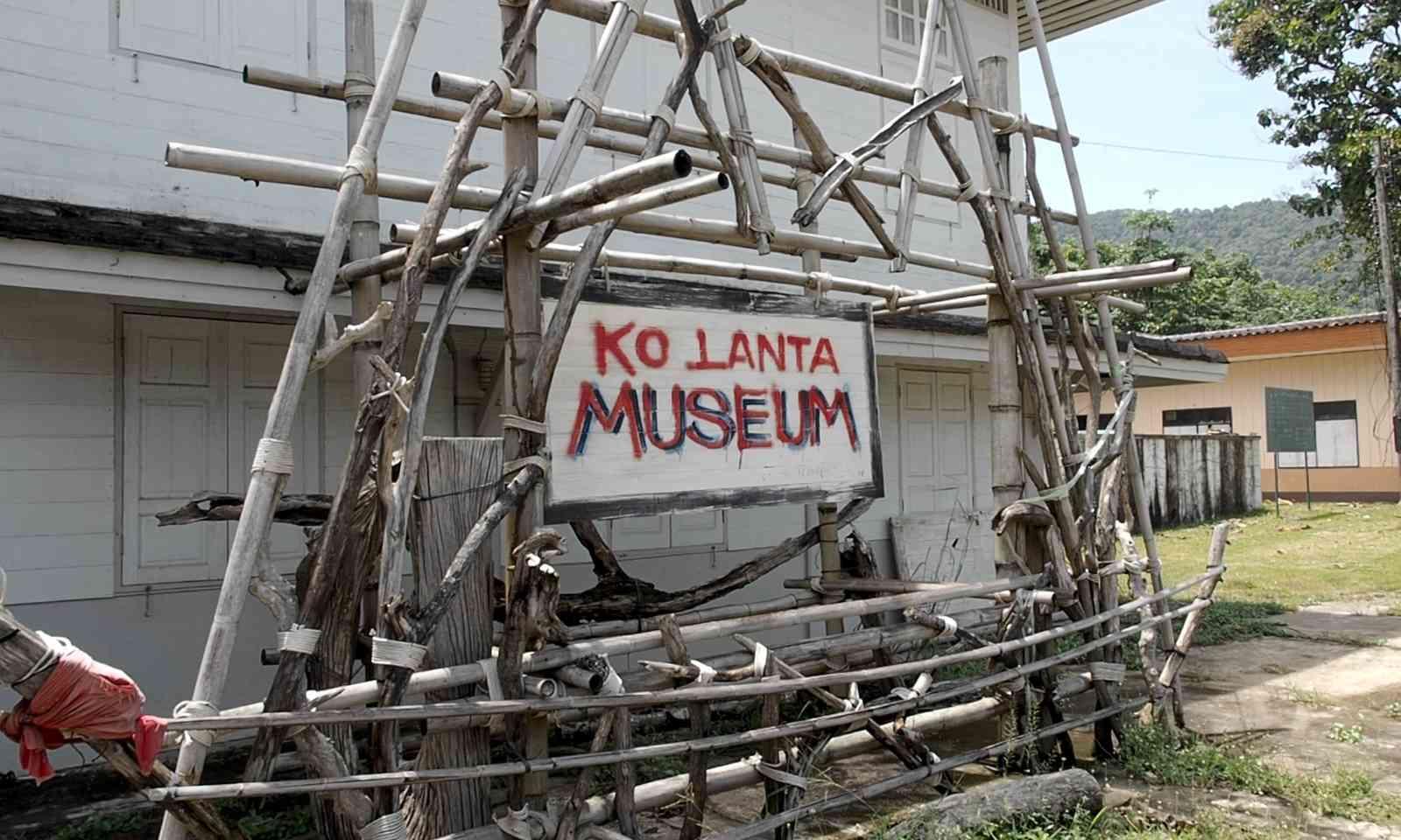 Ko Lanta museum. Never open. (Jamie Furlong)