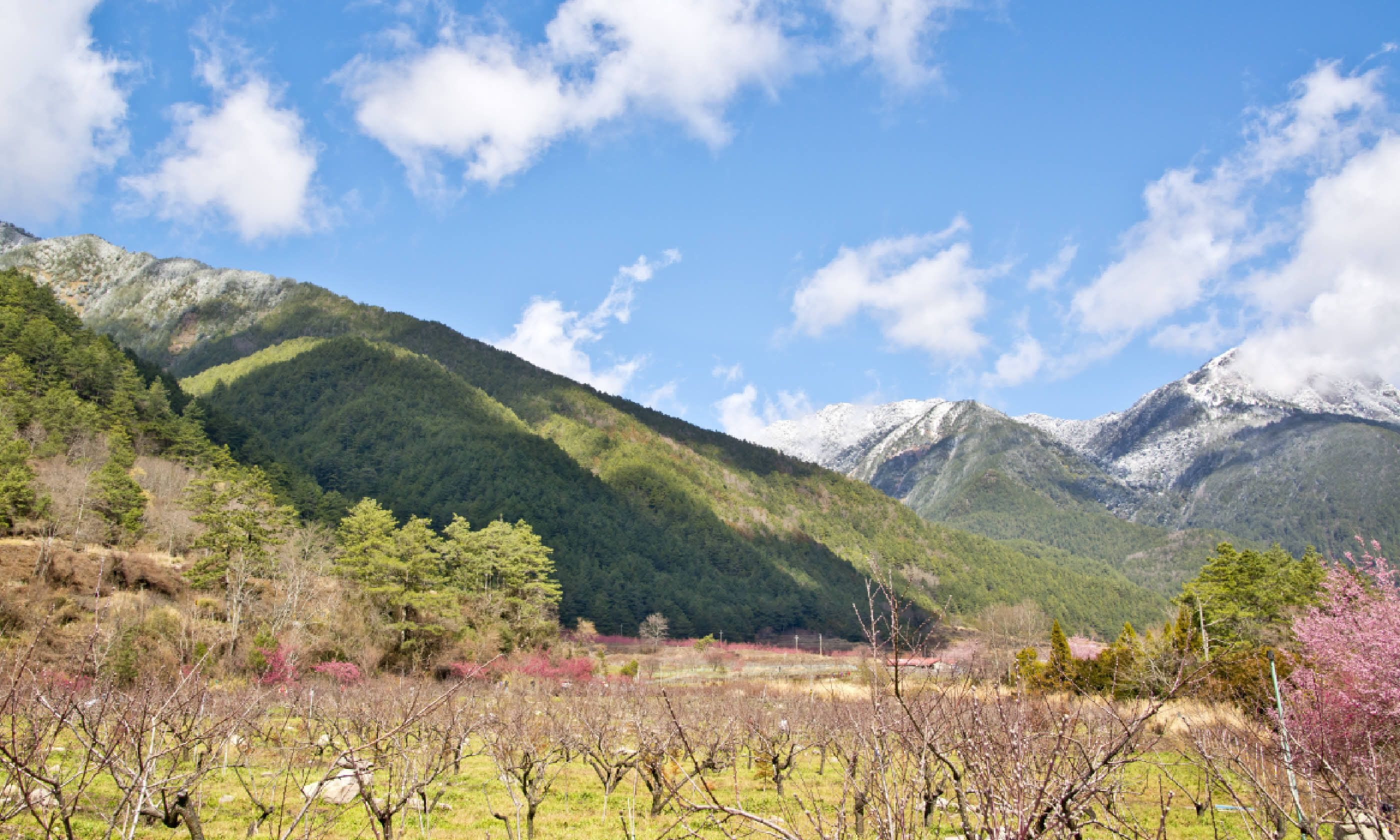 Shei-Pa National Park (Shutterstock)
