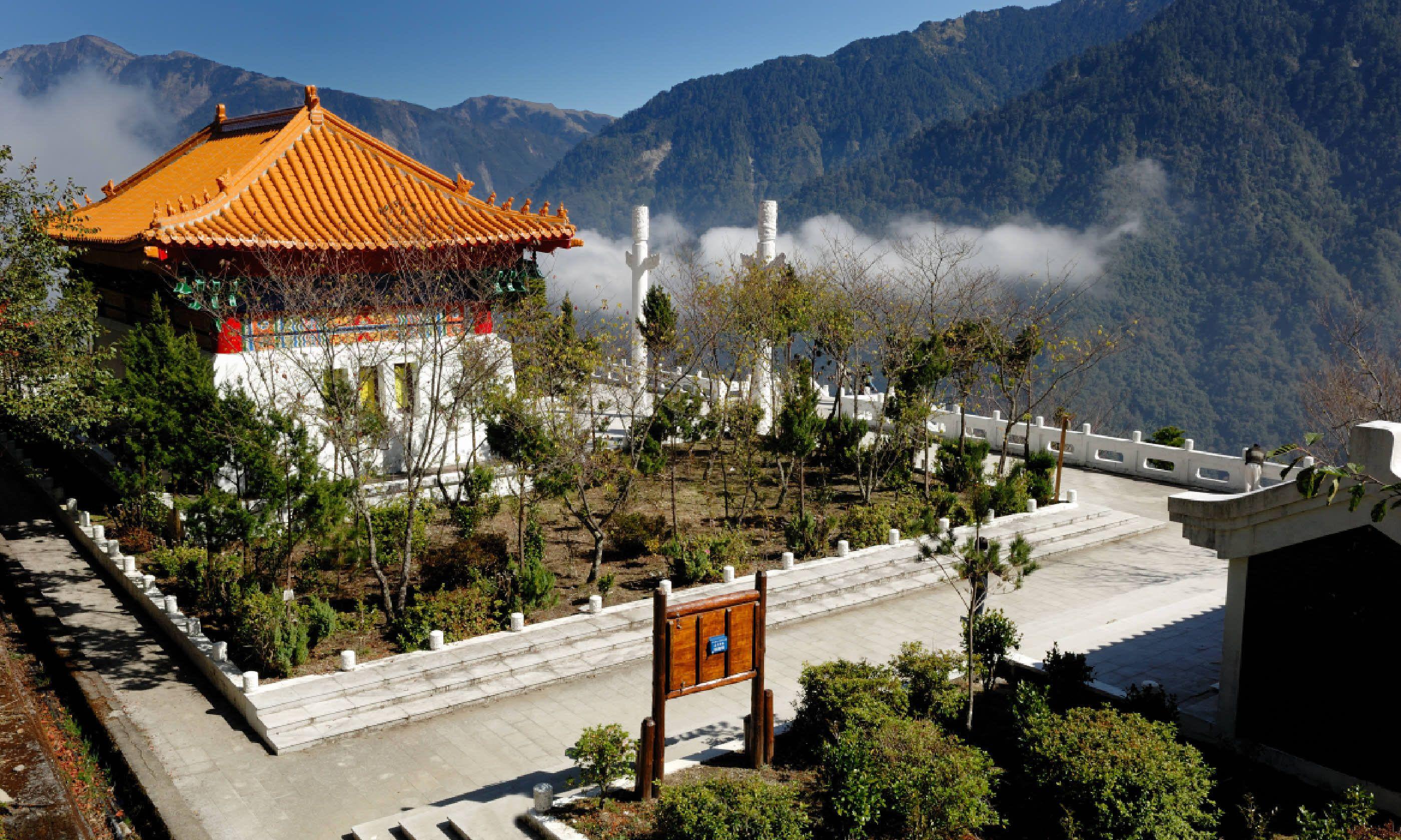 Yushan National Park - Zhang Zhing Temple (Shutterstock)