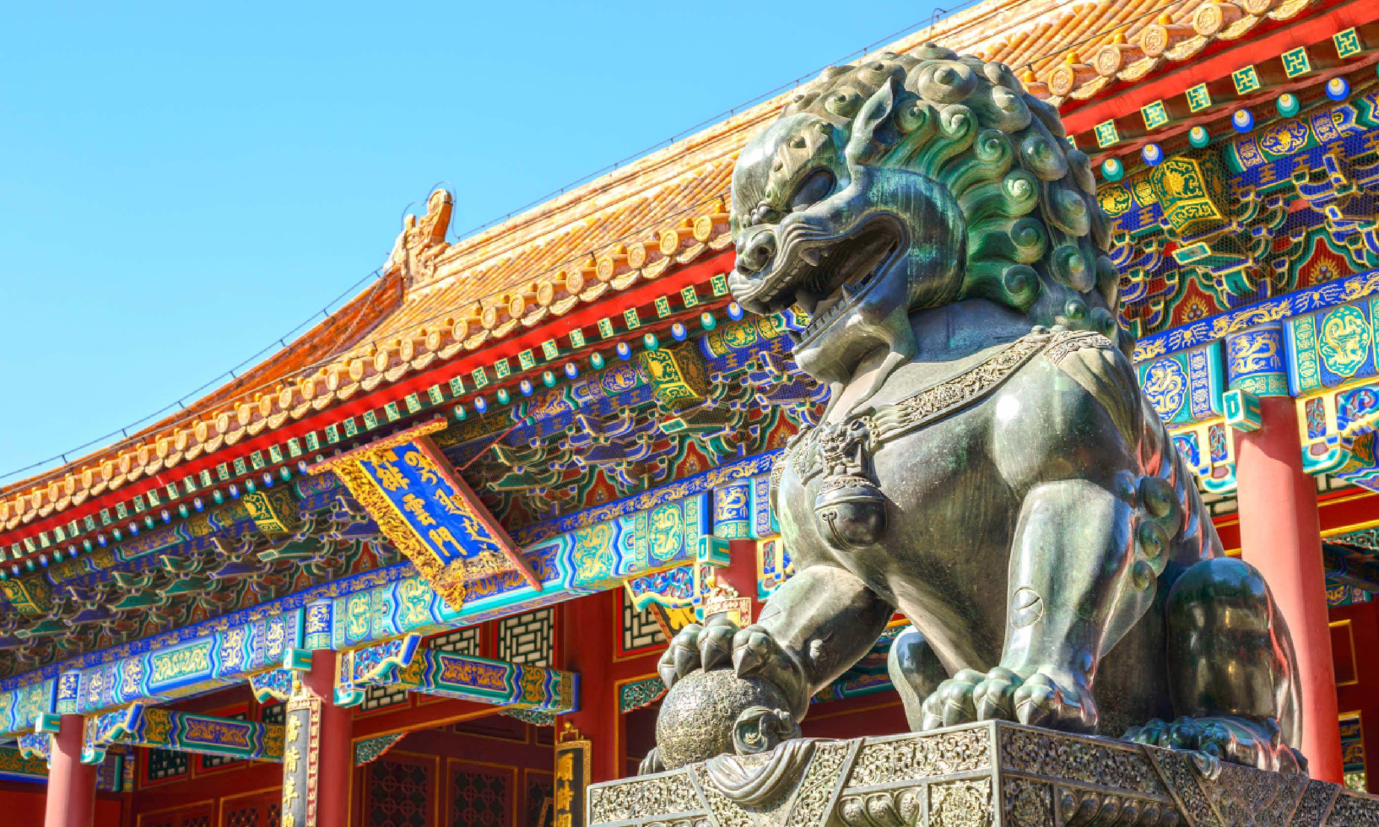 The Palace Museum, Beijing (Shutterstock)