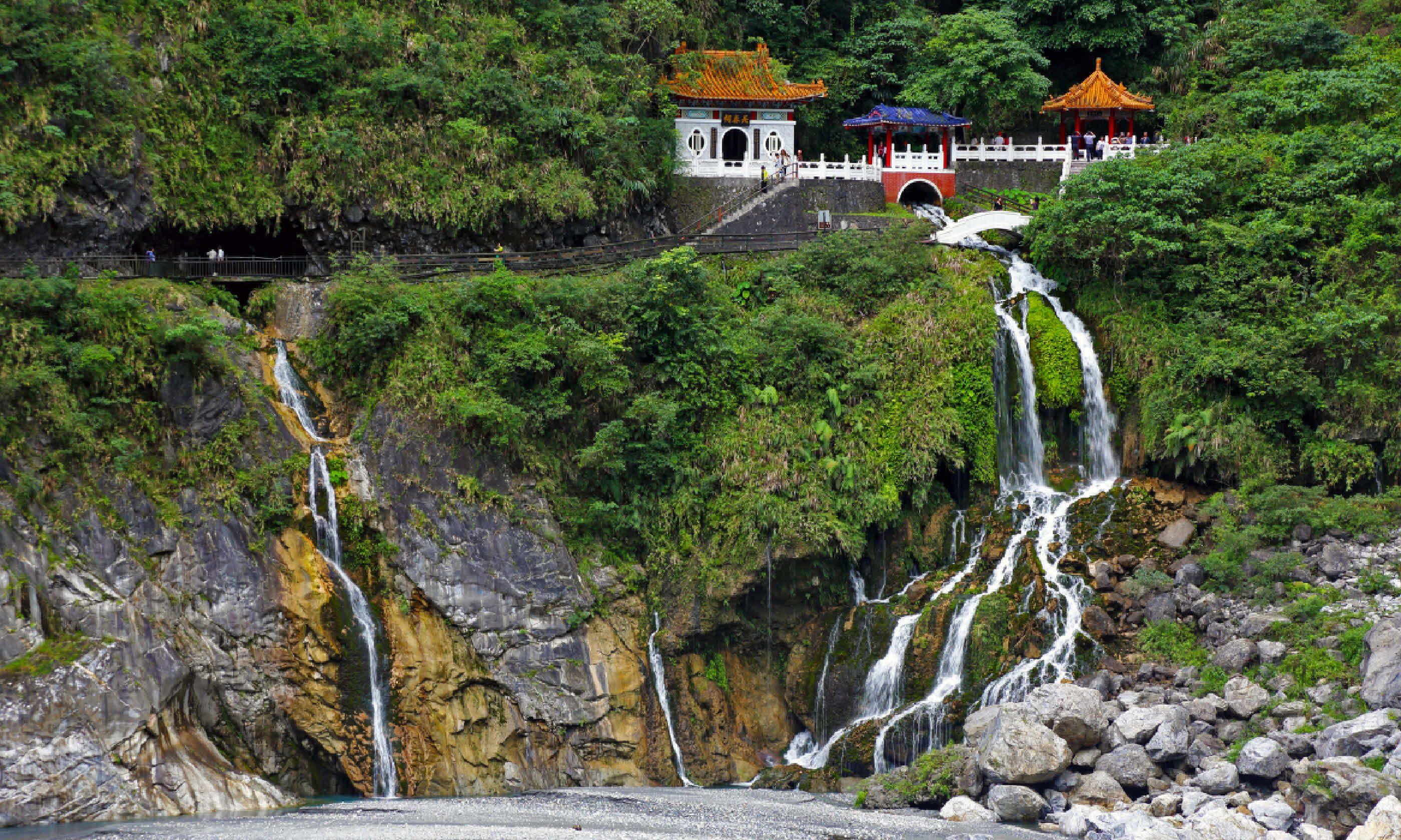 Taroko National Park (Shutterstock)