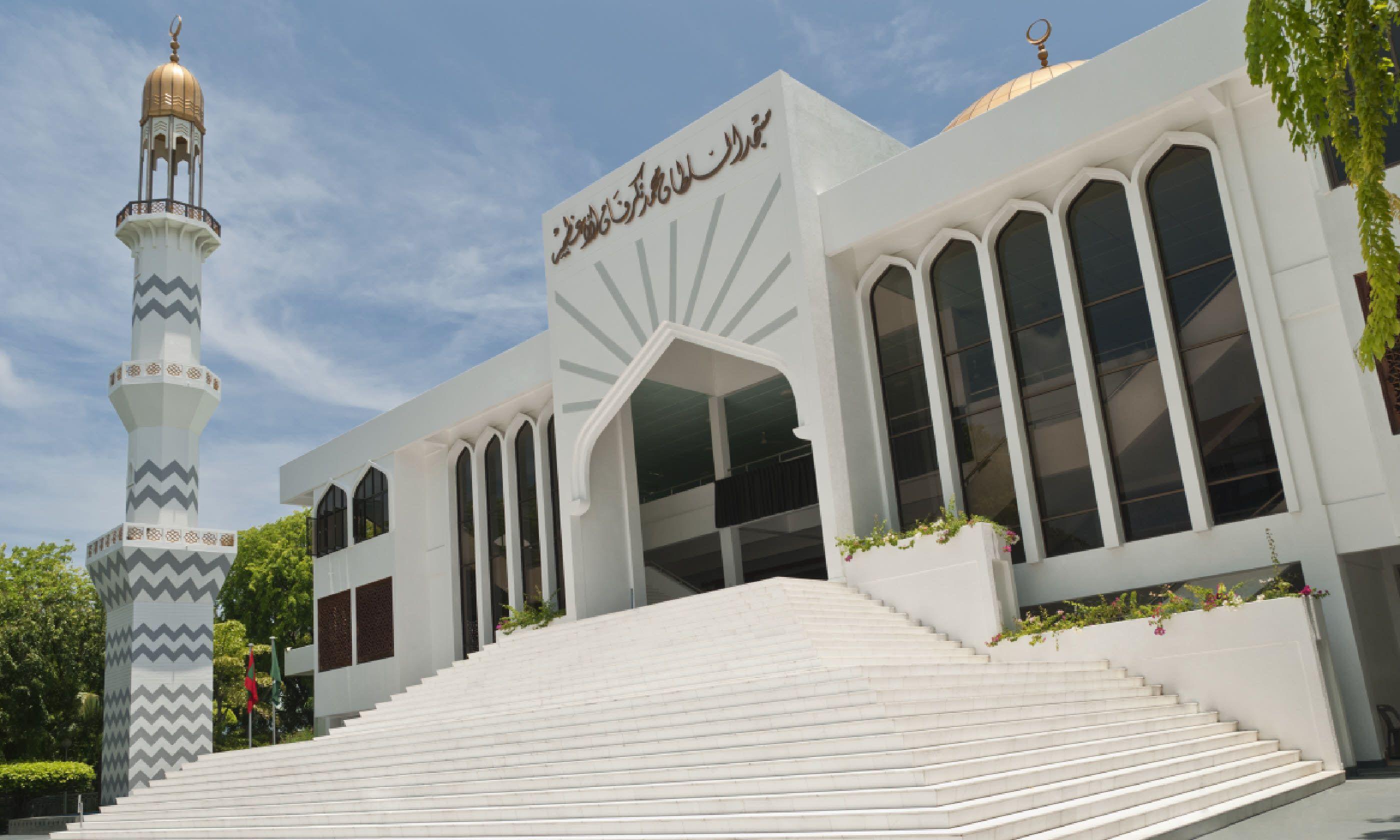 Mosque, Male (Shutterstock)