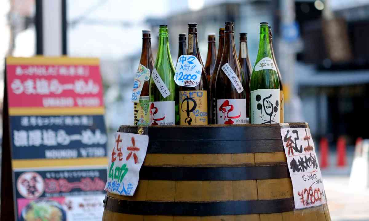 Japanese sake in Nara (Shutterstock)