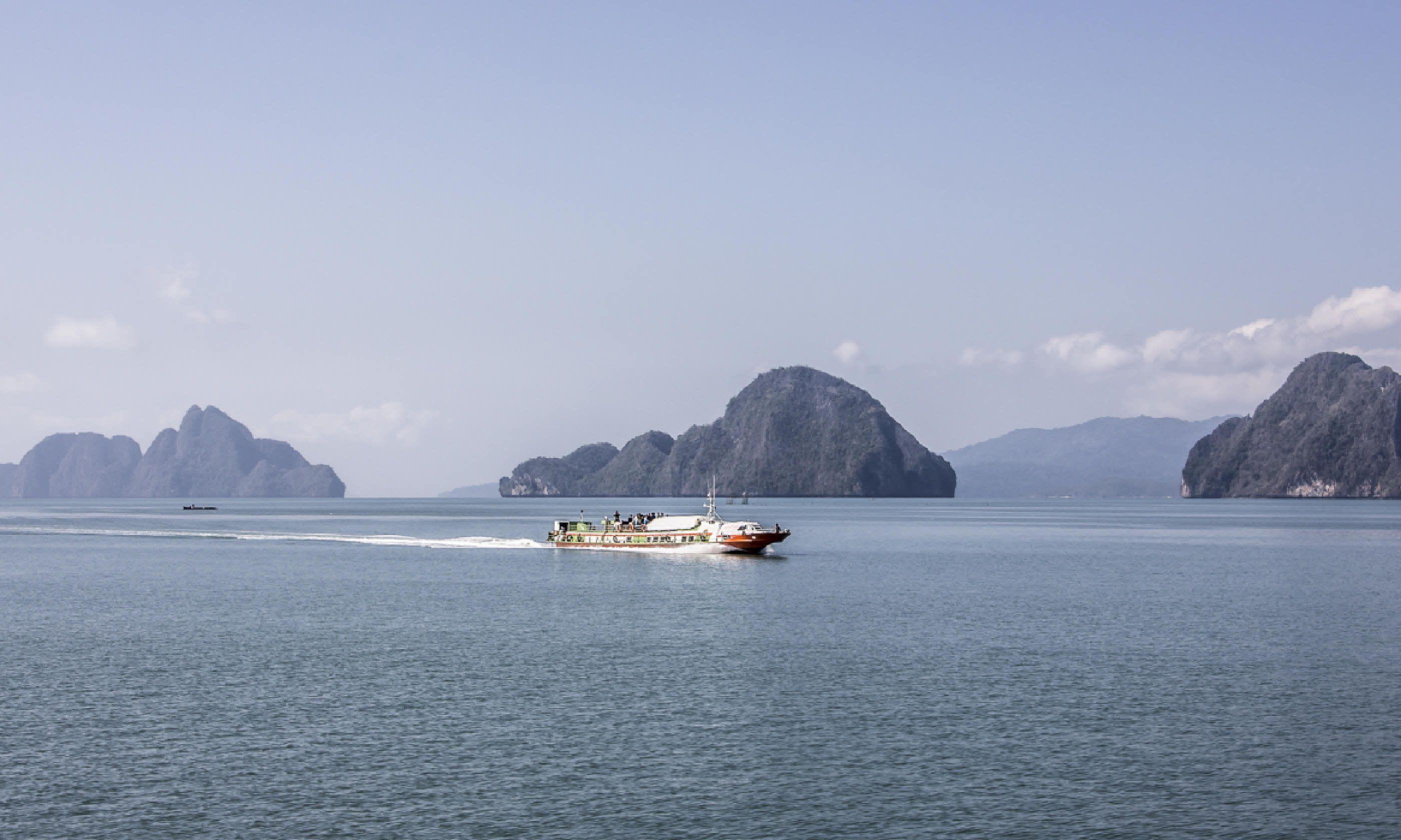 Myeik Archipelago (Shutterstock)