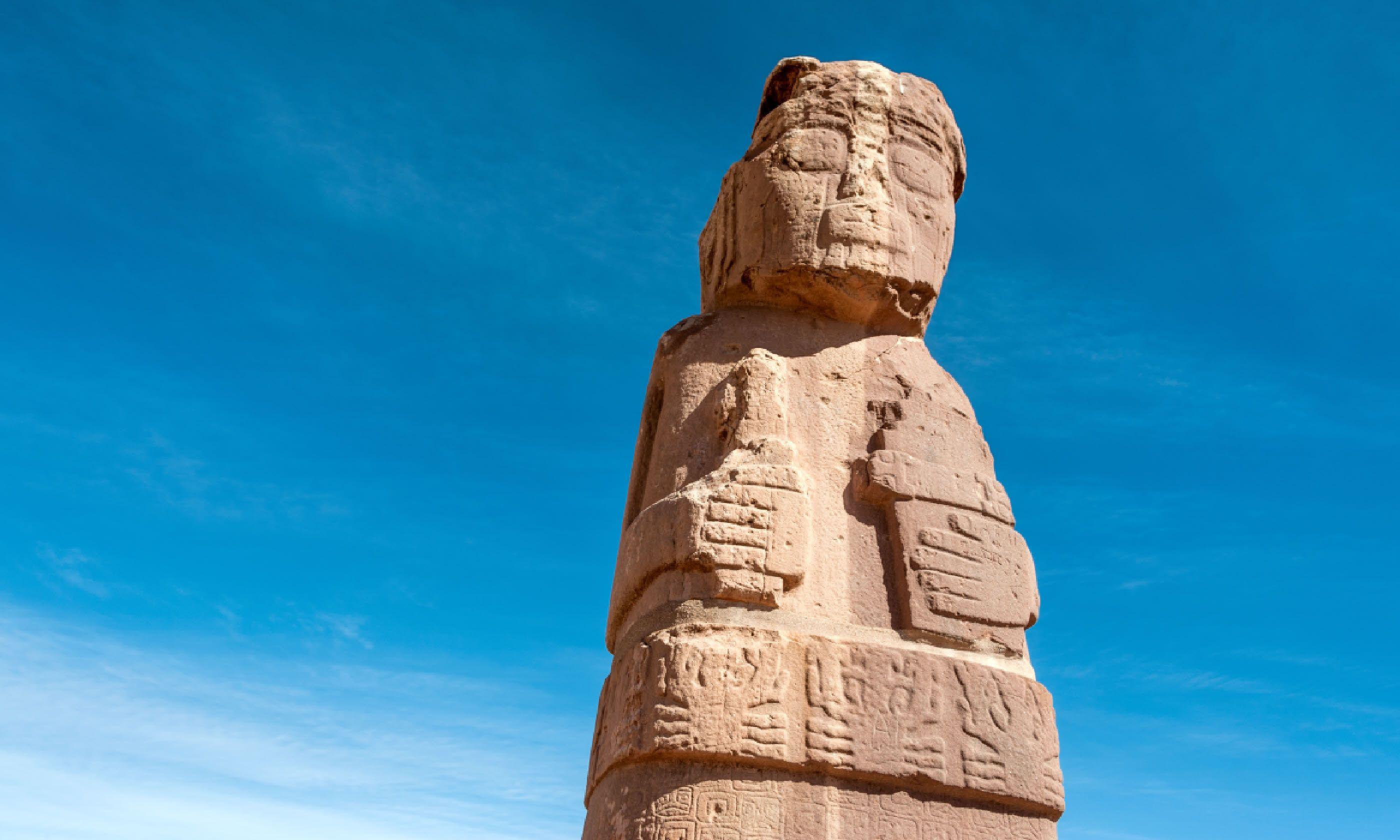 Tiwanaku, Altiplano (Shutterstock)